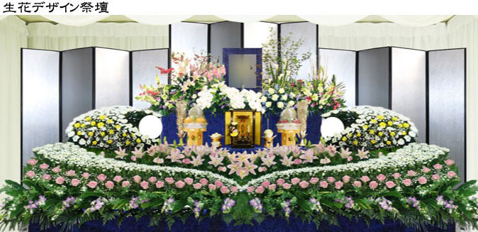 葬儀式プラン140