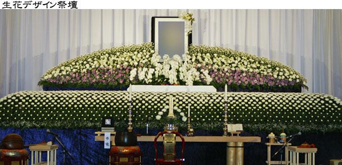 葬儀式プラン200