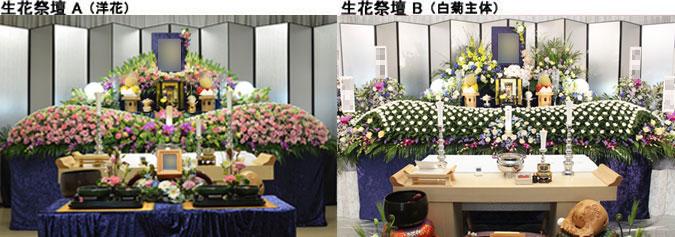 東京葬儀式 プラン100
