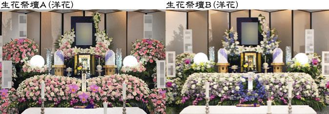 東京葬儀式 家族葬50