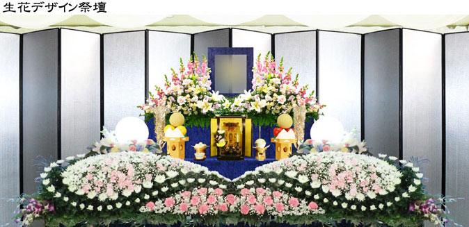 東京葬儀式 家族葬60