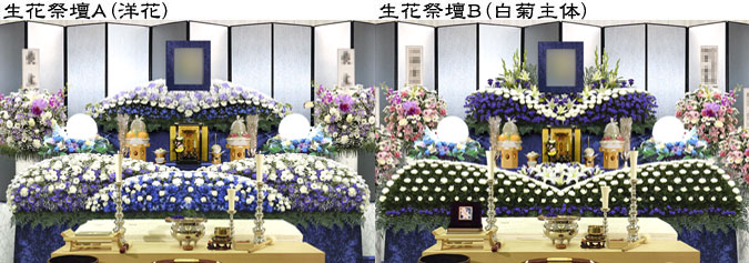 東京葬儀式 プラン70