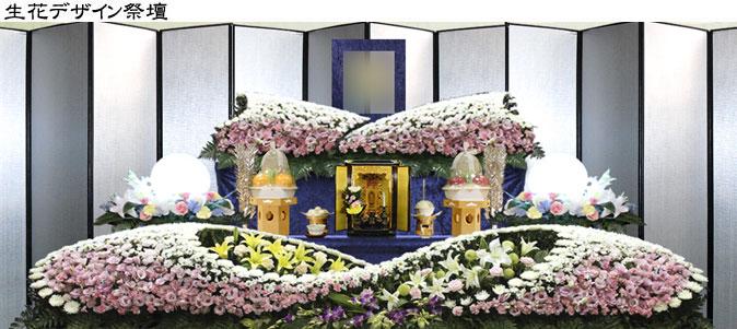 東京葬儀式 家族葬70