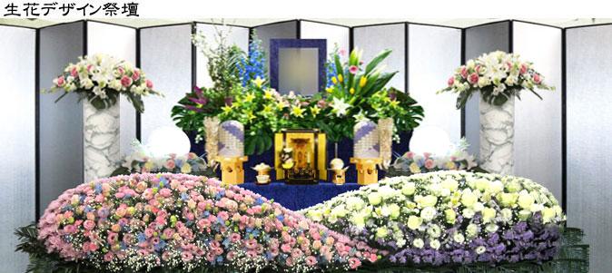 東京葬儀式 プラン80